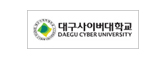 대구사이버대학교